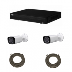 Pack video surveillance DAHUA IP 4 Megapixel camera with 2 cameras