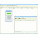 Honeywell logiciel programmation Galaxy Flex et Dimension