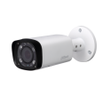Dahua Camera IP video surveillance camera 4 Mega Pixel IR 40m