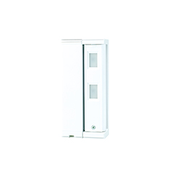 Accesorios optex BXS-AM Escudo - Detector de alarma cableada cortina fuera de anti-máscara
